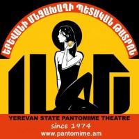 Yerevan State Pantomime Theatre